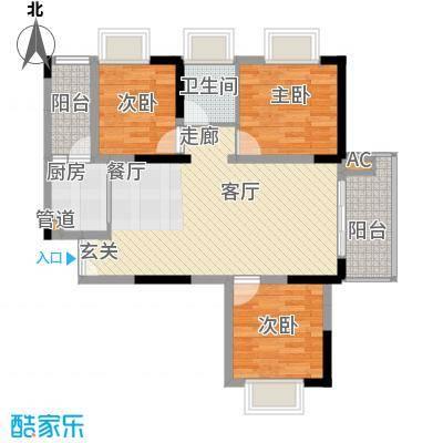 左岸美邻户型图1-5栋4-12楼C4户型 3室2厅1卫