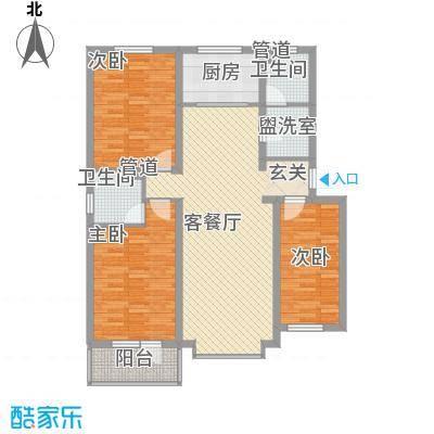 东里尚宅134.00㎡东里尚宅户型图A户型3室2厅2卫1厨户型3室2厅2卫1厨
