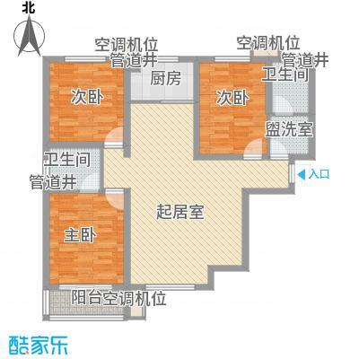紫金蓝湾128.00㎡紫金蓝湾户型图B5-C1户型3室2厅2卫户型3室2厅2卫