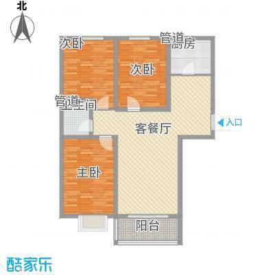 城市印象116.65㎡城市印象户型图F已售完3室2厅1卫1厨户型3室2厅1卫1厨