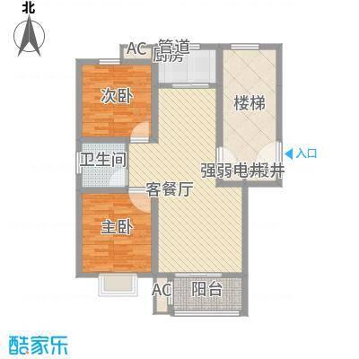 城市印象85.13㎡城市印象户型图A1户型两室两厅一卫已售完2室2厅1卫1厨户型10室