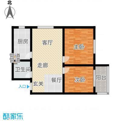 置嘉公寓90.00㎡置嘉公寓户型图2-1-190㎡2室2厅1卫户型2室2厅1卫