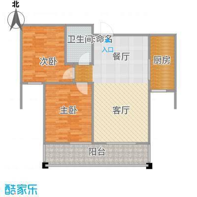 水岸豪庭104.43㎡A-3户型2室1卫1厨