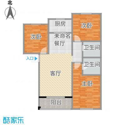 水岸豪庭124.58㎡A-2户型3室2卫1厨