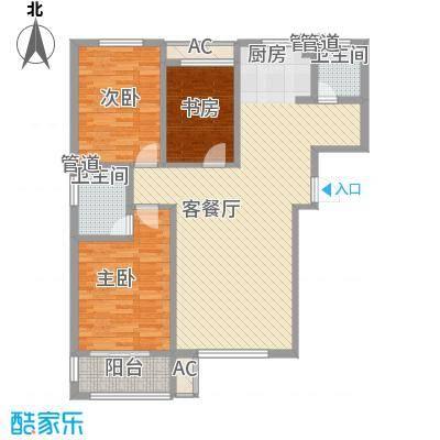 家合园二期123.67㎡家合园二期户型图4号楼A-1户型3室2厅2卫1厨户型3室2厅2卫1厨