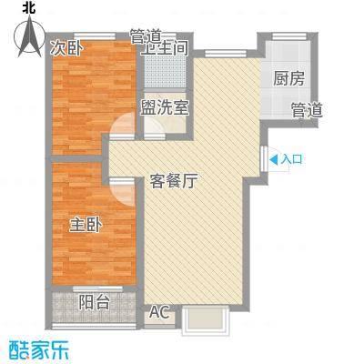 家合园二期96.77㎡家合园二期户型图3号楼B-1户型2室2厅1卫1厨户型2室2厅1卫1厨