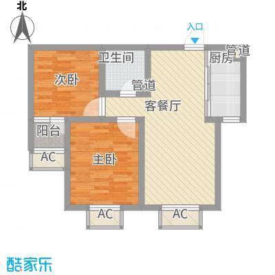 家合园二期73.56㎡家合园二期户型图3号楼B-2户型2室2厅1卫1厨户型2室2厅1卫1厨