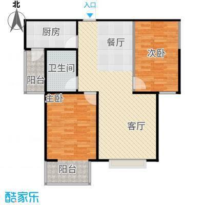 海龙湾97.18㎡A-3户型2室1厅1卫1厨