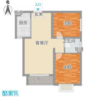 卓达星辰银座89.03㎡阳光暖居户型2室2厅1卫1厨