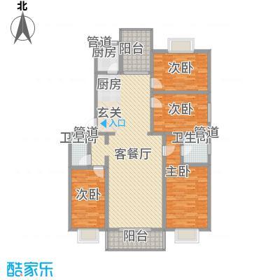 文景苑162.97㎡文景苑户型图10#A1户型162.974室2厅2卫户型4室2厅2卫