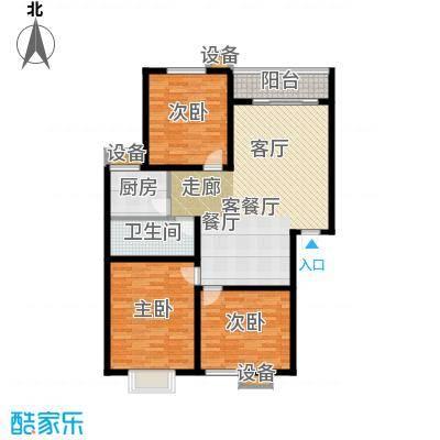 东方名都111.98㎡东方名都户型图C户型图3室2厅1卫1厨户型3室2厅1卫1厨