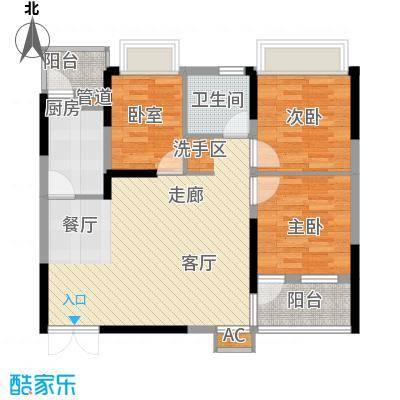 左岸美邻户型图1-5栋3-9楼C2户型 3室2厅1卫