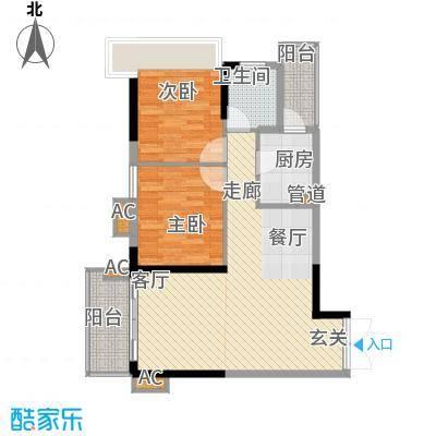 左岸美邻户型图1-5栋3-9楼B4户型 2室2厅1卫