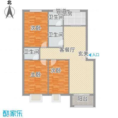 盛景华庭户型图A户型135.51 3室2厅