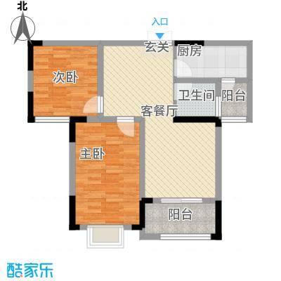 秦水名邸户型图一期313户型 2室2厅1卫