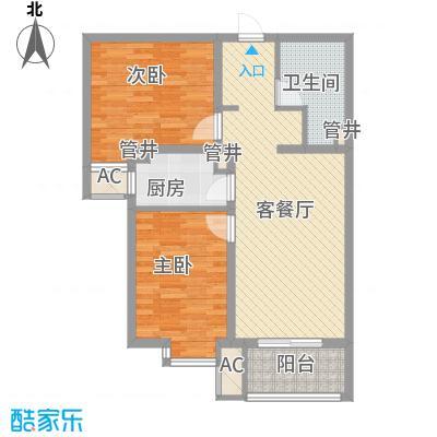 凯旋城123.50㎡1号楼C户型3室2厅1卫1厨