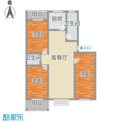 中润怡园160.00㎡中润怡园户型图三室160b3室2厅2卫1厨户型3室2厅2卫1厨