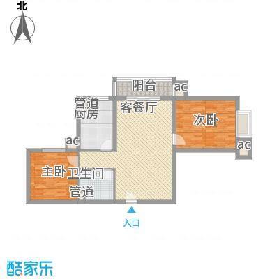 北辰广场82.13㎡北辰广场户型图户型J2室2厅1卫户型2室2厅1卫