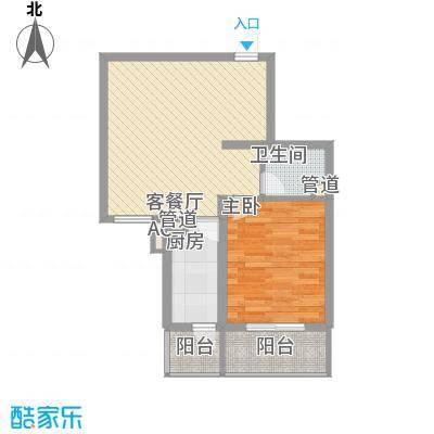 北辰广场68.38㎡北辰广场户型图户型H1室2厅1卫户型1室2厅1卫