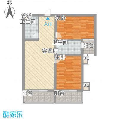 北辰广场94.58㎡北辰广场户型图户型C2室2厅1卫户型2室2厅1卫