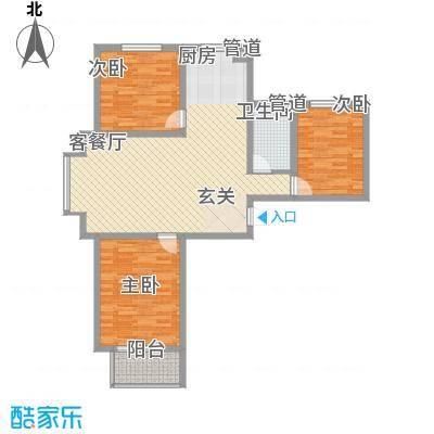 北部时光117.94㎡北部时光户型图8A户型图117.94㎡3室2厅1卫1厨户型3室2厅1卫1厨