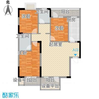 中御公馆105.12㎡中御公馆户型图4#D5-1户型3室2厅2卫1厨户型3室2厅2卫1厨