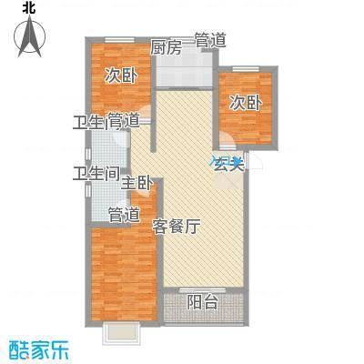 北部时光126.42㎡北部时光户型图D1户型126.42㎡3室2厅2卫1厨户型3室2厅2卫1厨
