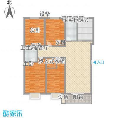 盛华公馆户型图2#楼F户型 4室2厅2卫1厨