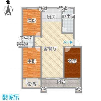树林新村137.28㎡树林新村户型图B户型3室2厅2卫1厨户型3室2厅2卫1厨