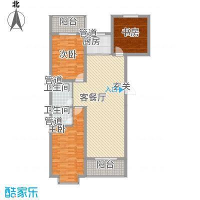 家和苑二期129.06㎡家和苑二期户型图E户型3室2厅2卫1厨户型3室2厅2卫1厨