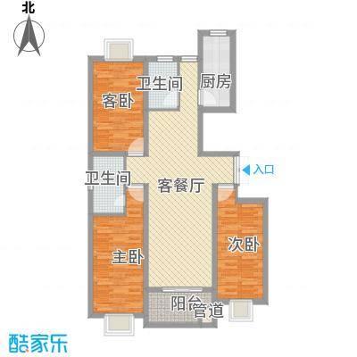 香水湾124.00㎡香水湾户型图D户型3室2厅2卫1厨户型3室2厅2卫1厨