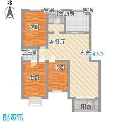 南豆新村126.29㎡南豆新村户型图3-2-126.293室2厅1卫1厨户型3室2厅1卫1厨