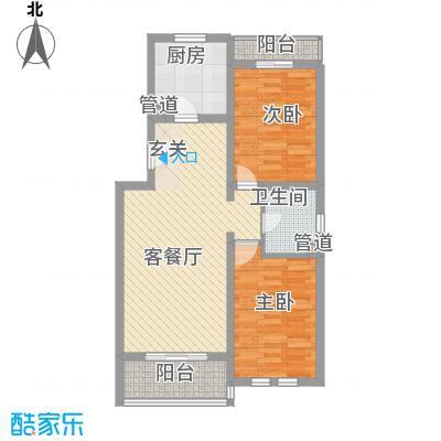 欧陆园92.07㎡欧陆园户型图2室2厅1卫1厨户型10室
