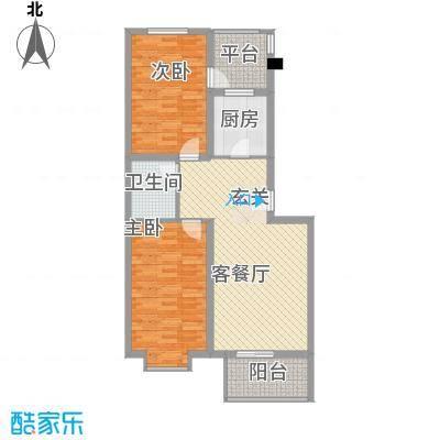 凝瑞苑94.68㎡凝瑞苑户型图4#7层西楼头2室2厅1卫1厨户型2室2厅1卫1厨