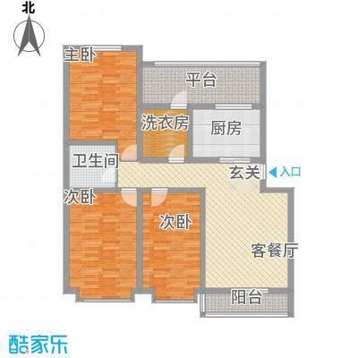 凝瑞苑124.78㎡凝瑞苑户型图3#7层B户型3室2厅1卫1厨户型3室2厅1卫1厨