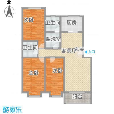 凝瑞苑134.81㎡凝瑞苑户型图标准层B户型3室2厅1卫1厨户型3室2厅1卫1厨