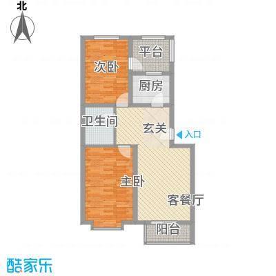 凝瑞苑86.47㎡凝瑞苑户型图2#楼7层A户型2室2厅1卫1厨户型2室2厅1卫1厨
