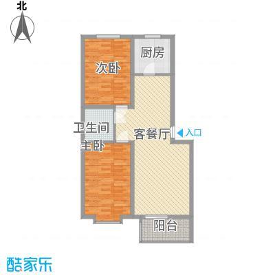 凝瑞苑98.63㎡凝瑞苑户型图4#标准层西户2室2厅1卫1厨户型2室2厅1卫1厨