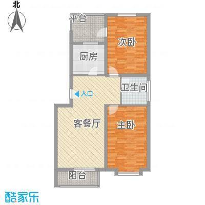 凝瑞苑97.85㎡凝瑞苑户型图3#7层东楼头2室2厅1卫1厨户型2室2厅1卫1厨