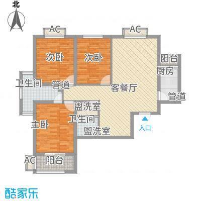 名仕苑130.00㎡名仕苑户型图A户型3室2厅2卫户型3室2厅2卫