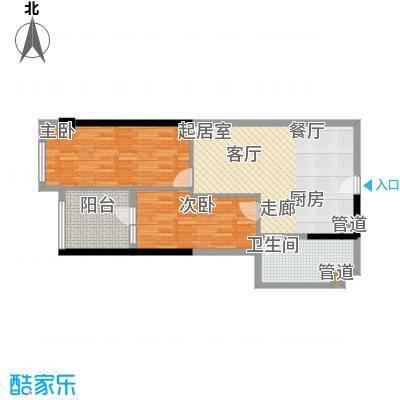 万科城万科城户型图M栋_C3_约76㎡_两室两厅一卫户型10室
