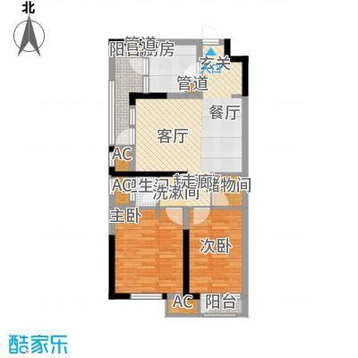 万科城85.00㎡万科城户型图2期B3户型售罄3室2厅1卫户型3室2厅1卫