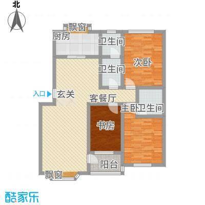 天山花园137.43㎡天山花园户型图3室2厅2卫1厨户型10室
