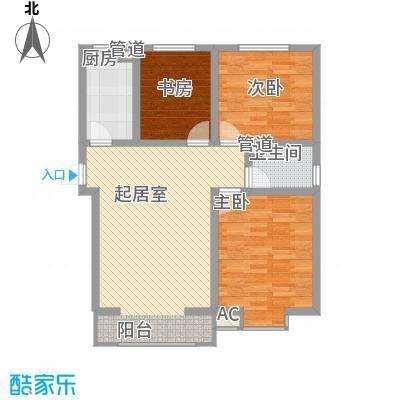 高新香江岸110.80㎡高新香江岸户型图E-2户型3室2厅1卫1厨户型3室2厅1卫1厨