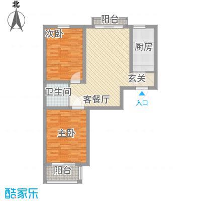 盛景八方92.90㎡盛景八方户型图D户型2212室2厅1卫户型2室2厅1卫
