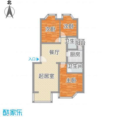 天然城110.00㎡天然城户型图鱼游春水3室2厅2卫1厨户型3室2厅2卫1厨