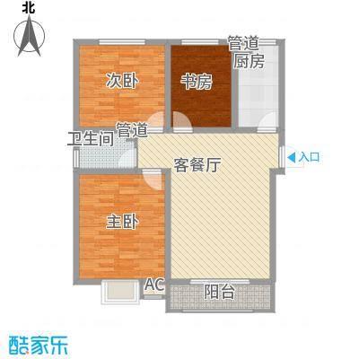 高新香江岸110.80㎡高新香江岸户型图E-1户型3室2厅1卫1厨户型3室2厅1卫1厨