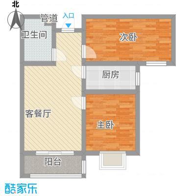 第一街区傲湖83.95㎡第一街区户型图2期B户型2室2厅1卫1厨户型2室2厅1卫1厨