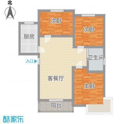 第一街区傲湖113.53㎡第一街区户型图2期A户型3室2厅1卫1厨户型3室2厅1卫1厨