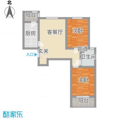 第一街区傲湖89.62㎡第一街区户型图8#Q户型2室2厅1卫1厨户型2室2厅1卫1厨